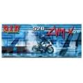 520 ZVMX