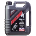 Liqui Moly Racing 4T 20W50 HD (5L)